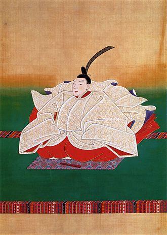 Emperor Go-Momozono - Image: Emperor Go Momozono