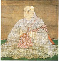 Emperor Goshirakawa.jpg
