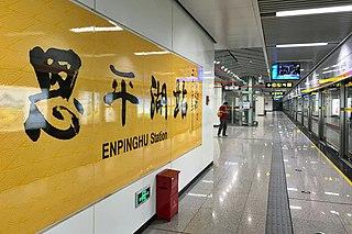 Enpinghu station A rapid transit station on Zhengzhou Metro Chengjiao line