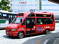 Entetsubus-machinaka-eastloop-20070603.jpg