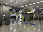 Entrance L2 of Terminal 2 of Shuangliu International Airport Station.jpg