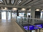 Entrance of Airport Station in Terminal 1 of Hong Kong International Airport.jpg