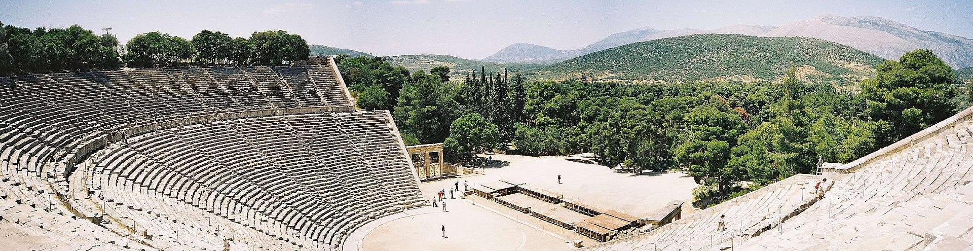 Πανοραμική άποψη του αρχαίου θεάτρου