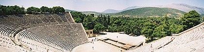 Άποψη του θεάτρου της Επιδαύρου