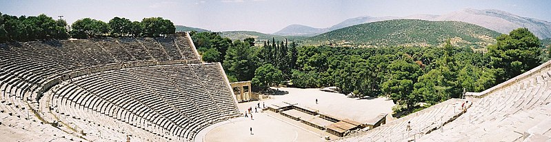Teatre d'Epidaure