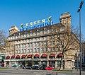 Essen-Hotel Handelshof-4091352.jpg