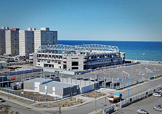 Estadio Centenario (Comodoro Rivadavia) - Image: Estadio Centenario Comodoro Rivadavia