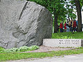 Estonian Independence Day Monument.jpg