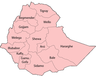 Tigray Province - Provinces of Ethiopia prior to 1995