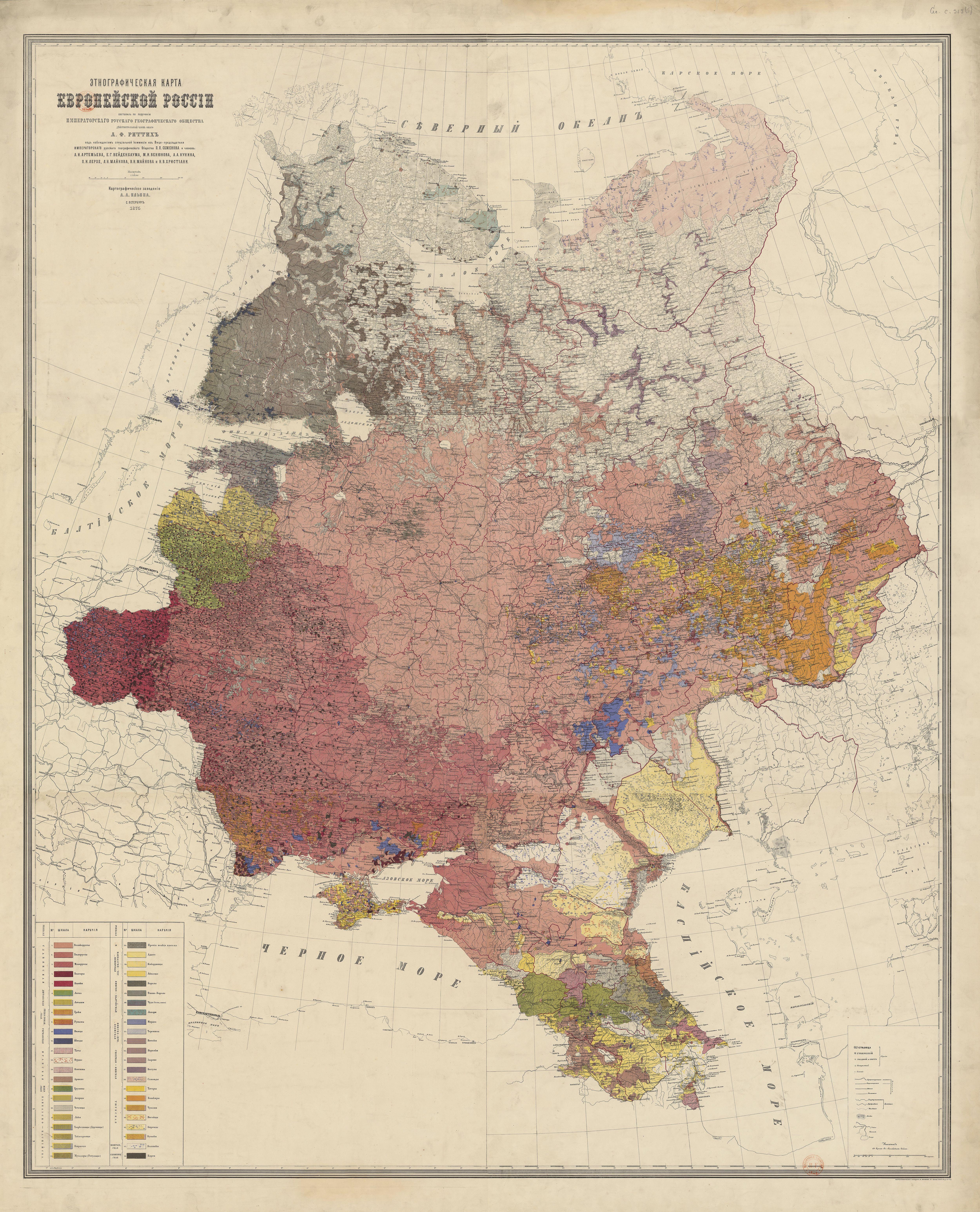1875 in Russia