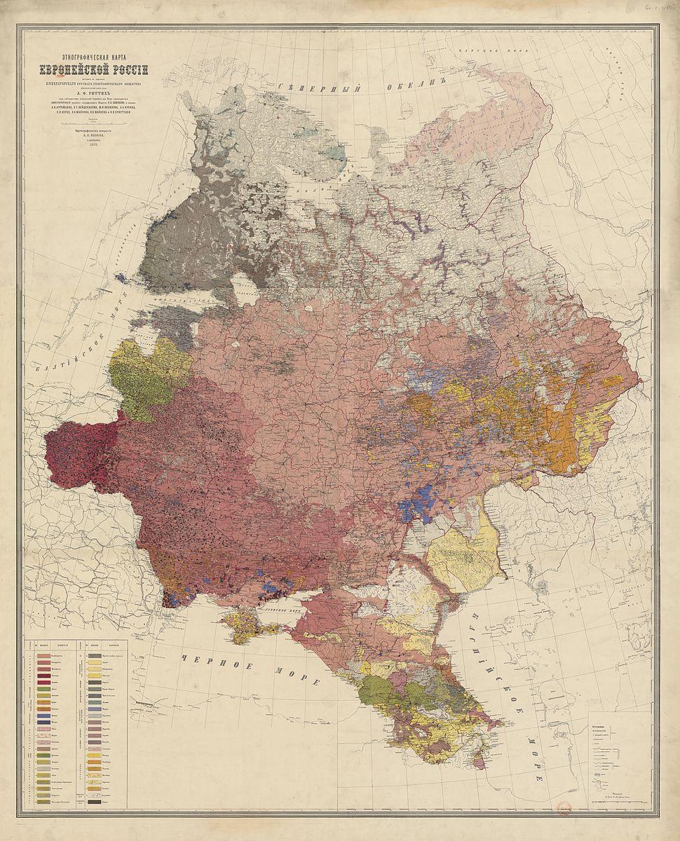 Ethnic Map of European Russia by Aleksandr Rittich-1875