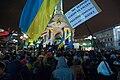 Euromaidan 2013 Mstyslav Chernov-14.jpg