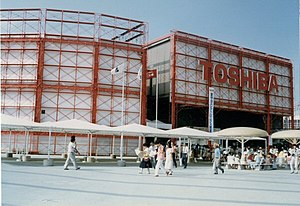 Toshiba - The Toshiba pavilion at Expo '85.