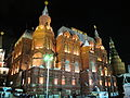 Exteriors of Moscow State Historical Museum 02.JPG