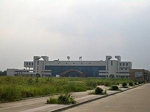 Wuhan–Jiujiang Railway - Ezhou Railway Station