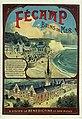 Fécamp Bains de mer - Tauzin Louis (1912).jpg
