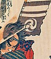 Face and flag detail, Honjo Shigenaga parriying an exploding shell (cropped).jpg