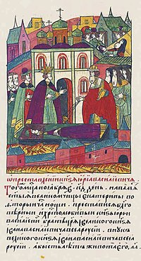 Facial Chronicle - b.23, p. 279 - Death of Yuri of Uglich.jpg