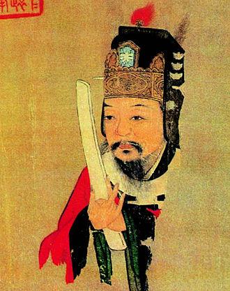 Shaku (ritual baton) - Image: Fan Zhongyan