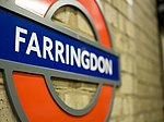 Farringdon (24828869303).jpg