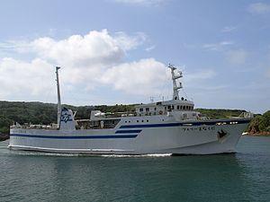 Yonaguni, Okinawa - Ferry Yonakuni