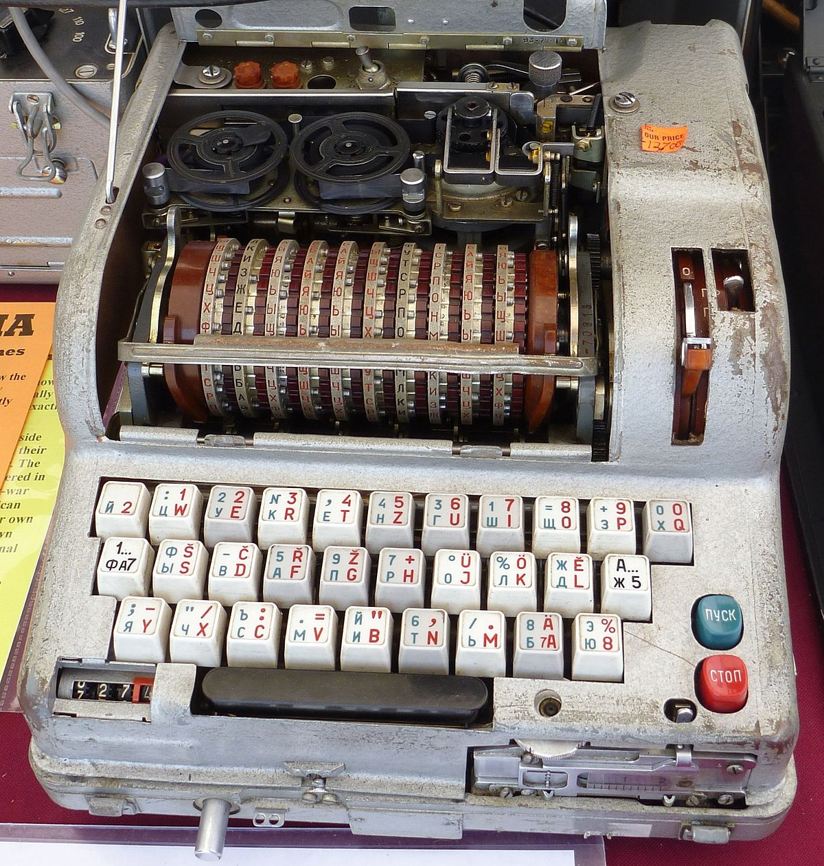 Фиалка М-125 — Википедия
