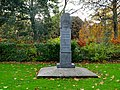 Fianna Memorial at St. Stephens Green Dublin -145651 (32040136208).jpg