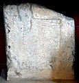 Fired mudbrick, stamped. The Akkadian cuneiform inscription mentions the name of Warad-Sin, king of Larsa,18th century BCE. From Ur, Iraq. Isin-Larsa period. The British Museum.jpg