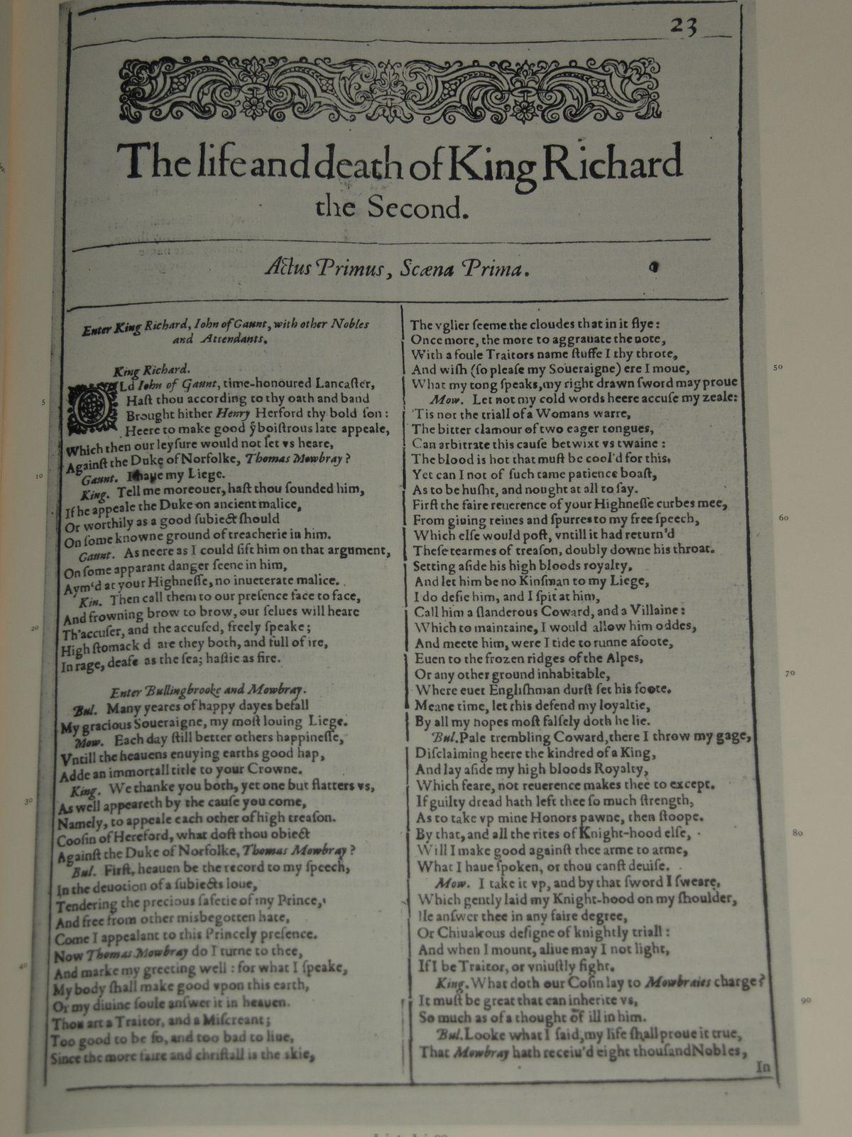 Шекспир юлий цезарь pdf скачать