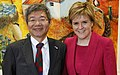 First Minister of Scotland and Japanese Consul General.jpg