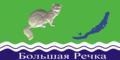 Flag of Bolshaya Rechka (Irkutsk oblast).png