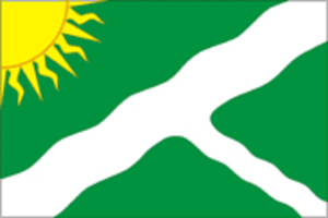 Kishertsky District - Image: Flag of Kishertsky rayon (Perm krai)