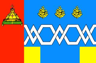 Maksatikhinsky District District in Tver Oblast, Russia