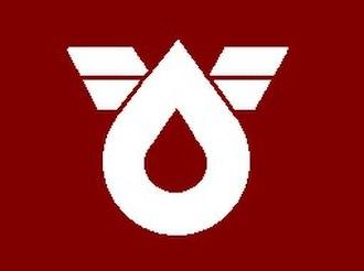 Shioya, Tochigi - Image: Flag of Shioya Tochigi