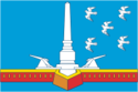 Flag of Slavyansk-na-Kubani