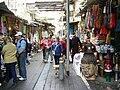 Flee Market, Jaffa.jpg