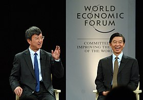 Flickr - World Economic Forum - Zhu Min, Wu Jianmin - Annual Meeting of the New Champions Tianjin 2008.jpg
