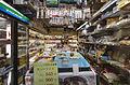 Food shop COSMOS in 2014.jpg