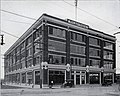 Ford Motor Company - Columbus Assembly Plant.JPG