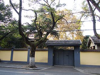 Gu Zhutong - Former residence of Gu Zhutong in Nanjing.