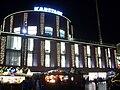 Forum Duisburg zur Weihnachtszeit.jpg