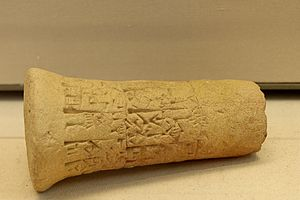 Entemena - One of the oldest diplomatic documents known, on a clay nail, by King Entemena, c 2400 BC.