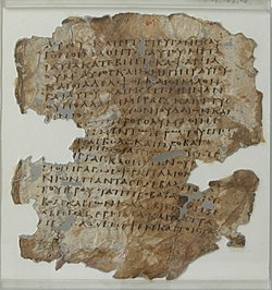 Fragment of the Gospel of St. John 2-11-22 MET sf09-182-43s2.jpg