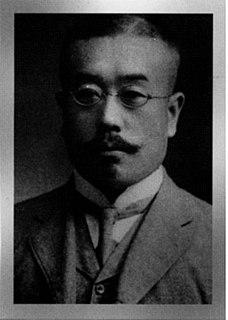 Fujiro Katsurada