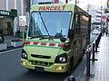 Fukuyama Transporting, Isuzu Begin.jpg