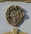Güssing Wappen 50384.JPG