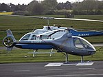 G-DGRE Guimbal Cabri G2 Helicopter (26593180760).jpg