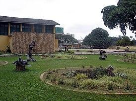 Garden in front of museum (6349971557).jpg
