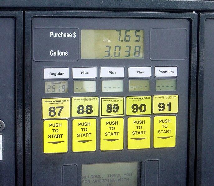 File:Gas Station Pump Five Octane Ratings.jpg