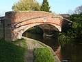 Gaskell's Bridge, Alrewas - geograph.org.uk - 1595216.jpg